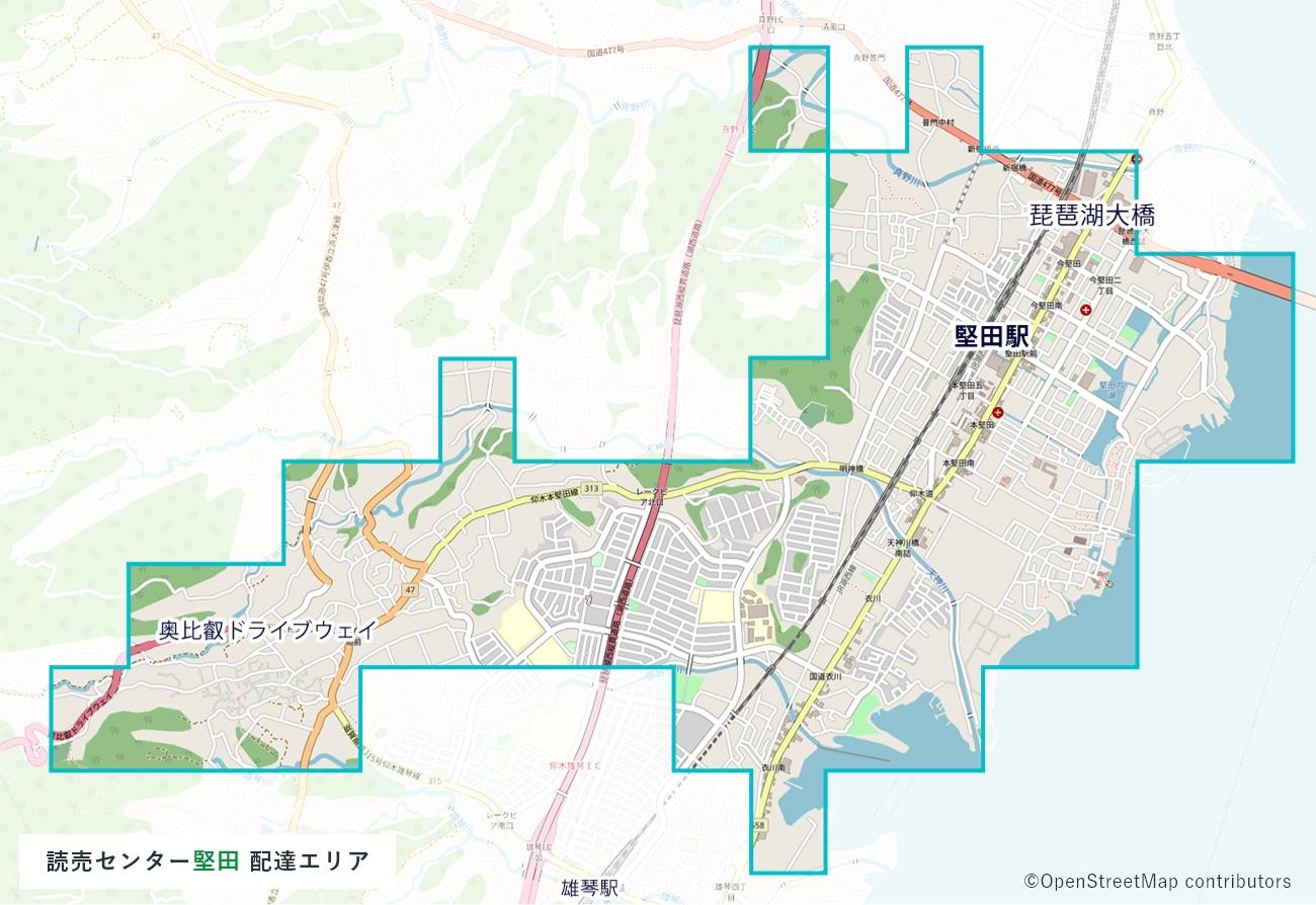 読売センター堅田 新聞お届けエリア