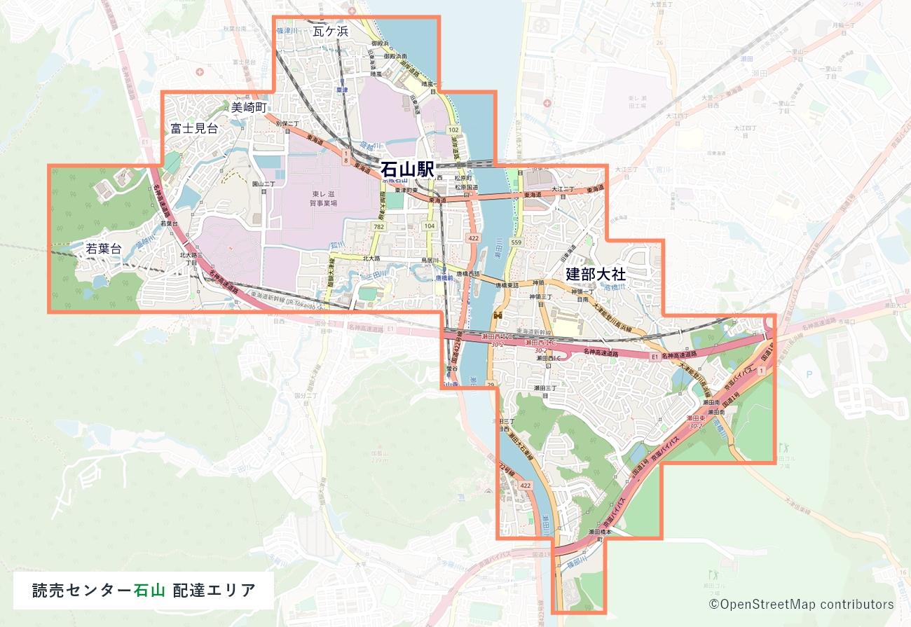 読売センター石山 新聞お届けエリア
